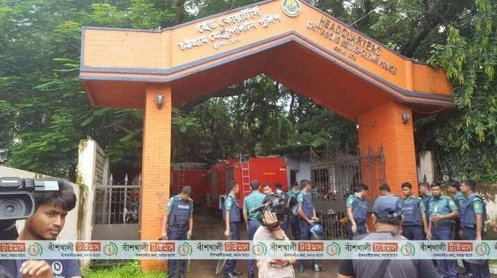 চট্টগ্রাম মেট্রোপলিটন পুলিশ (সিএমপি) কার্যালয়ে আগুন!