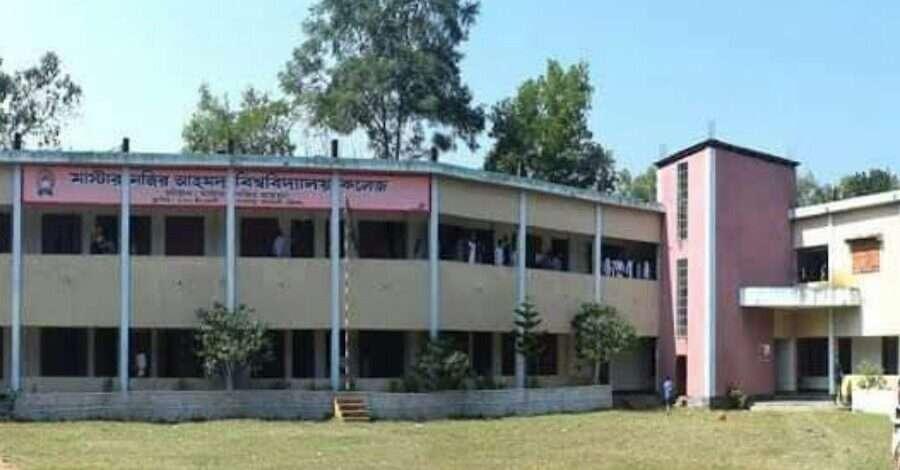 মাষ্টার নজির আহমদ কলেজে ৩ বিষয়ে অনার্স চালু