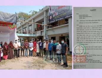 অধ্যক্ষ নিয়োগে সংকট নিরসনে আলাওল কলেজ শিক্ষার্থীদের স্মারকলিপি